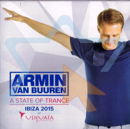 A State Of Trance at Ushuaïa, Ibiza 2015 لـ Armin Van Buuren
