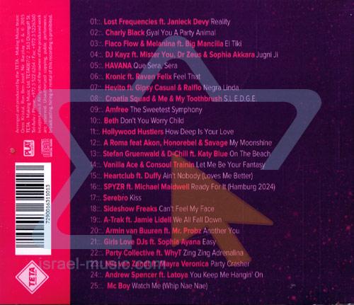 Hits 2016 Par Various