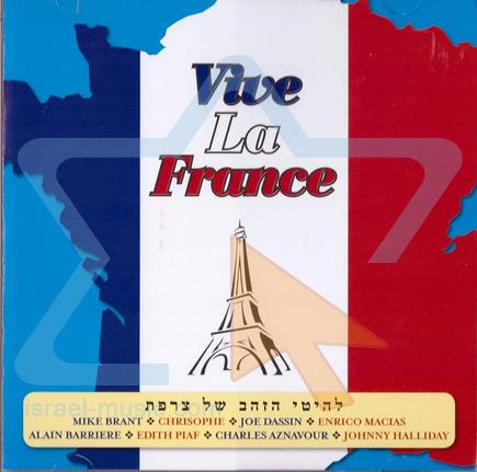Vive La France Par Various