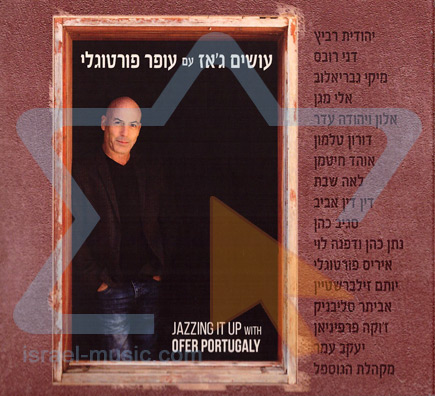 Jazzing It Up With Ofer Portugaly Par Ofer Portugaly