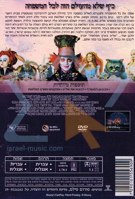 Alice In Wonderland by Various