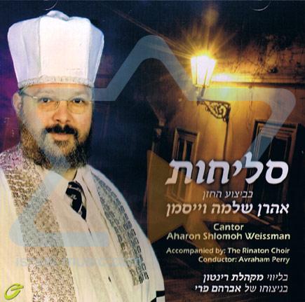 Slichot by Cantor Aharon Shlomo Weisman