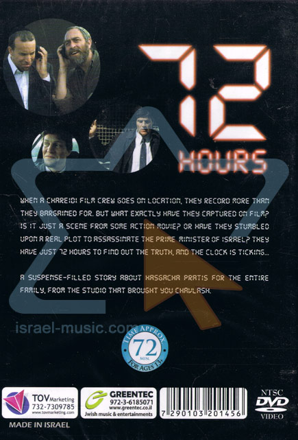 72 Hours by Various