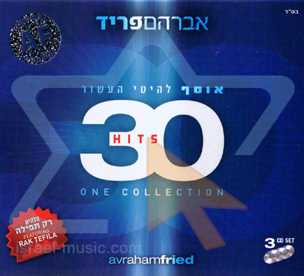 The Decade Collection Von Avraham Fried