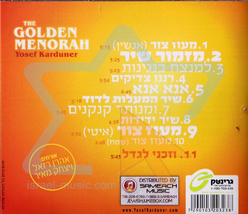 The Golden Menorah by Yosef Karduner