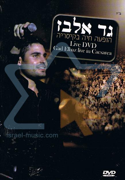 Live in Caesarea by Gad Elbaz