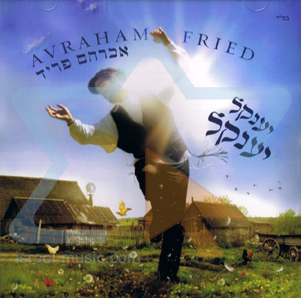 Yankel Yankel - Avraham Fried