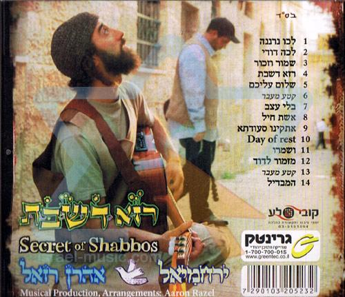 Secret Of Shabbos by Aharon Razel