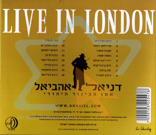 Live in London by Daniel Ahaviel