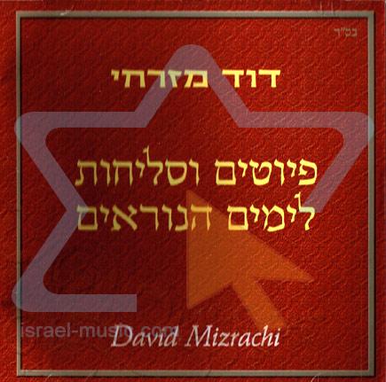 Piuotim Veslichot For The High Holidays by David Mizrachi