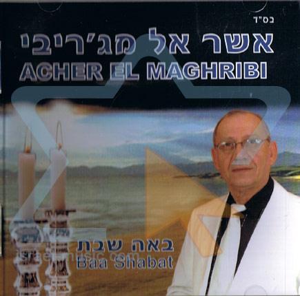 Ba'ah Shabat by Asher Elmaghribi