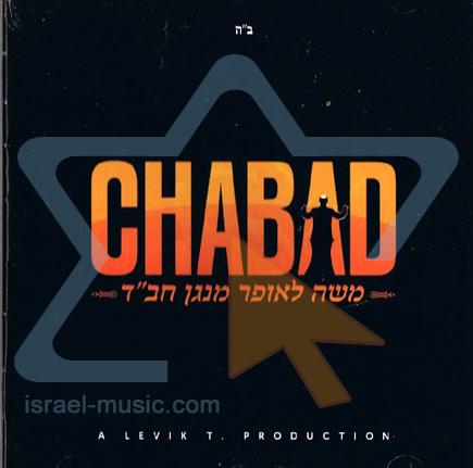 Plays Chabad Por Moshe Laufer