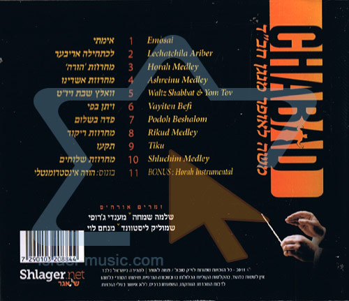 Plays Chabad by Moshe Laufer