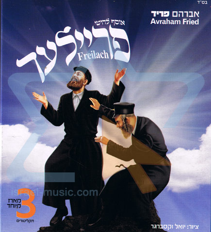 The Freilach Collection - Avraham Fried