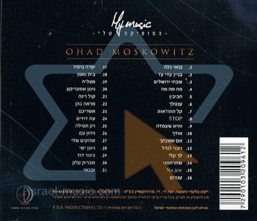 My Music by Ohad Moshkovitch