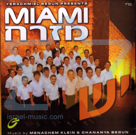 Miami East by Miami East
