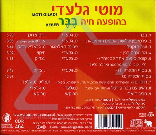 Beber by Moti Giladi