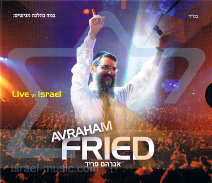 Live In Israel by Avraham Fried