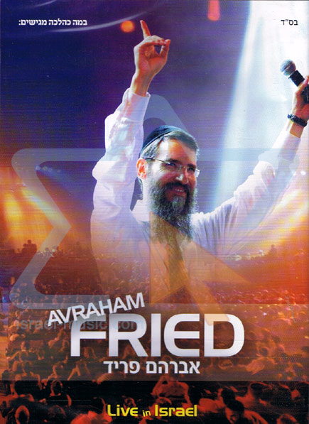 Live In Israel - Avraham Fried