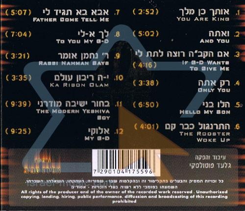 You Are King by Eitan Hana