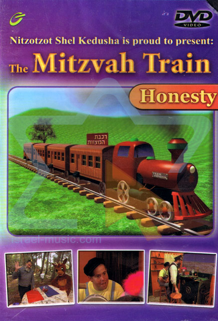The Mitzvah Train: Honesty by Various