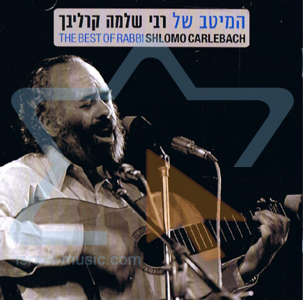 The Best by Shlomo Carlebach