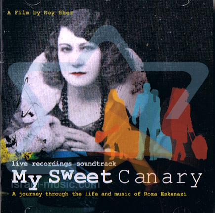 OST: My Sweet Canary के द्वारा Various