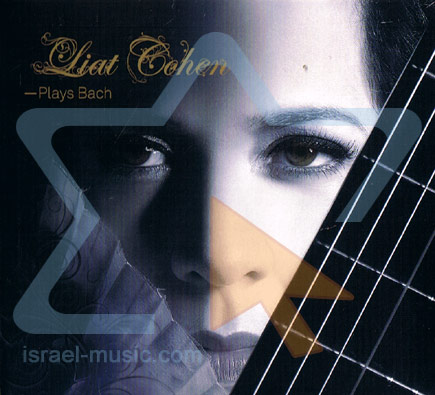Plays Bach by Liat Cohen