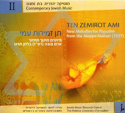 Ten Zemirot Ami Por Various