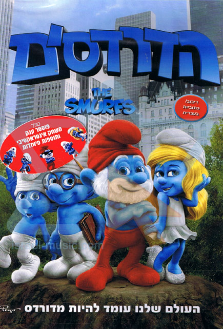 The Smurfs by Various