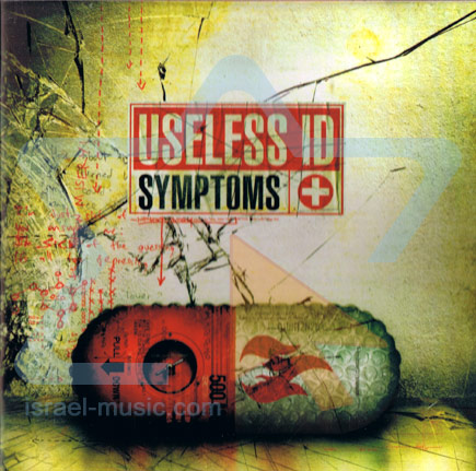 Symptoms by Useless ID