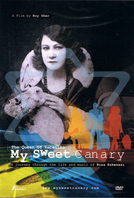 My Sweet Canary - The Queen of Rembetiko Von Various