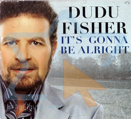 It's Gonna Be Alright Par David (Dudu) Fisher