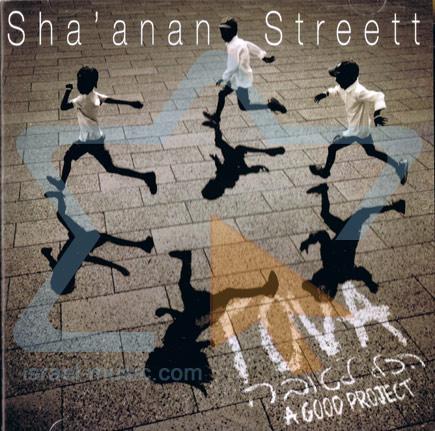 Tova - A Good Project by Sha'anan Streett