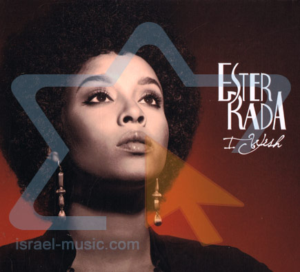 I Wish by Ester Rada