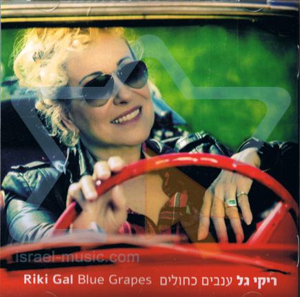 Blue Grapes by Riki Gal