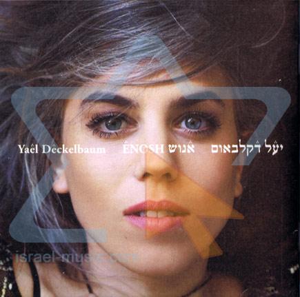 Enosh by Yael Deckelbaum