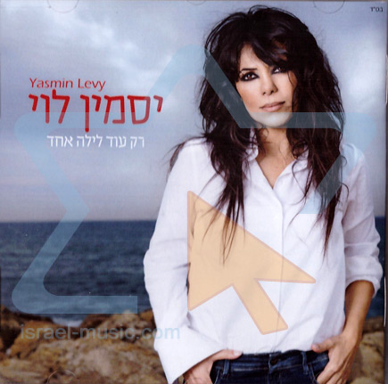 Just One More Night (Rak Od Laila Echad) By Yasmin Levy