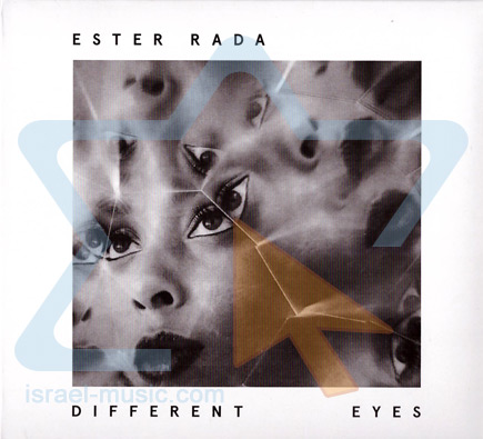 Different Eyes Par Ester Rada