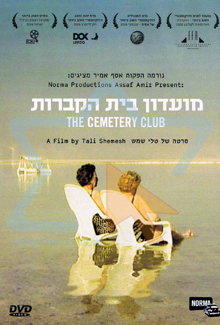 The Cemetery Club by Various