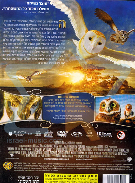Legend Guardians: The Owls of Ga'hoole by Various