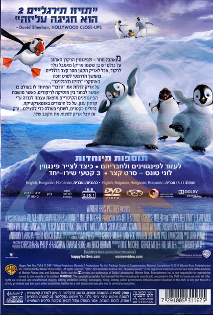 Happy Feet Two by Various