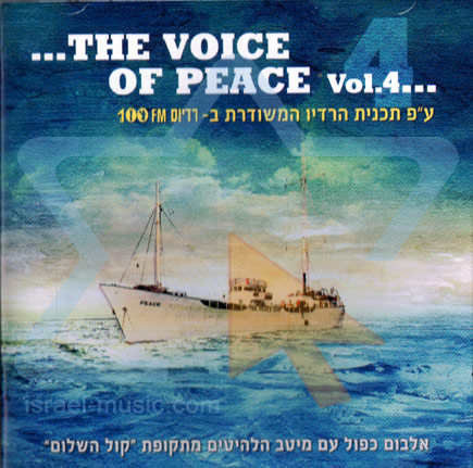 ...The Voice of Peace Vol. 4... Por Various