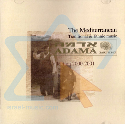 The Mediterrranean Collection 2000 - 2001 के द्वारा Various