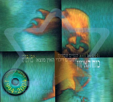 4 Works: 1994 - 2004 by Avi Belleli