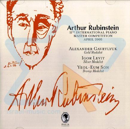 Arthur Rubinstein 11th International Piano Master Competition April 2005 by Alexander Gavrylyuk