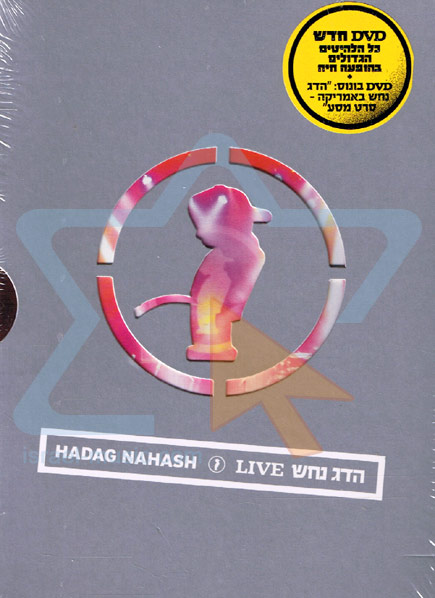 Live by Hadag Nahash