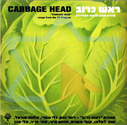 Cabbage Head by Various