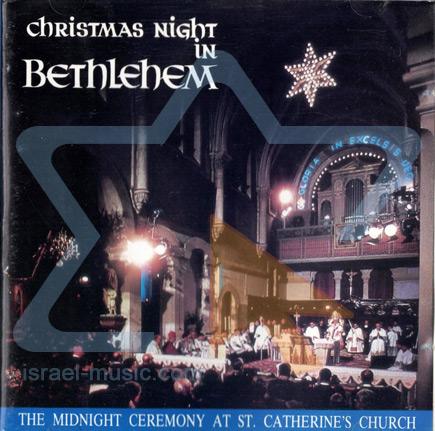 Christmas Night In Bethlehem لـ Various