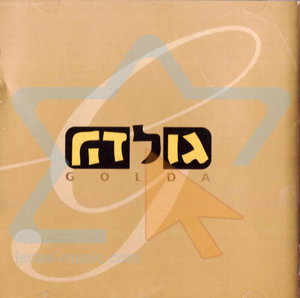 Golda by Golda